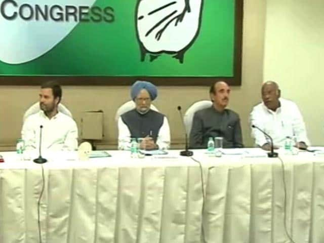 Video : Car Waiting, But Sonia Gandhi Skips Congress Meet, Is Unwell