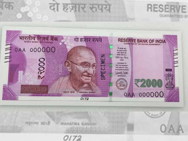 Videos : नेशनल रिपोर्टर : 500 के नए नोट पर दिखेगा लालक़िला, 2000 के नोट पर मंगलयान