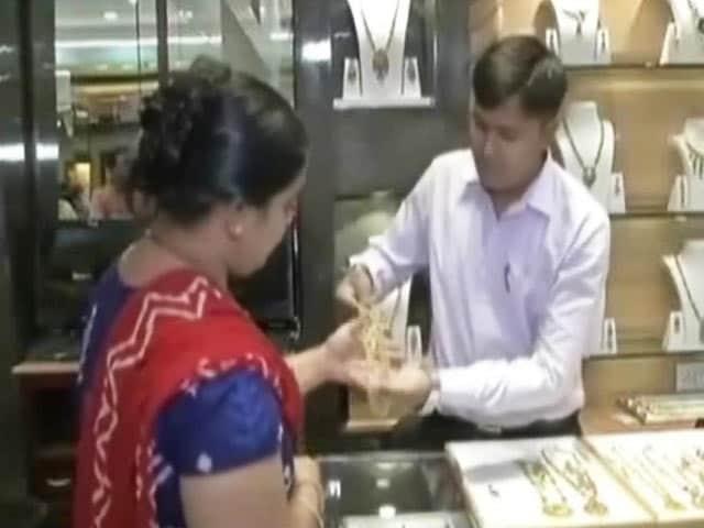 Video : नोट बंदी से सोना चमका, 10 ग्राम हुआ 31 हजार 600 का