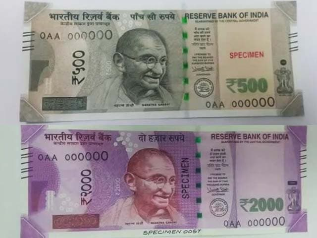 Video : Watch: The New Rs 500 And Rs 2000 Notes In Close-Up