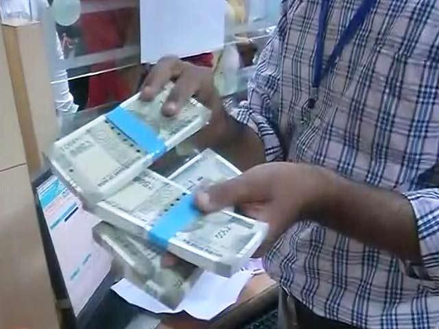 Video : इंडिया 9 बजे : एटीएम से अब 2500 रुपये मिलेंगे, बैंक से 4500 रुपये बदलवा सकते हैं