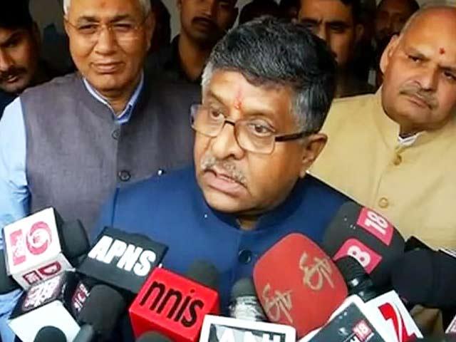 Videos : यह सरकार देश को बदलने आई है : रविशंकर प्रसाद