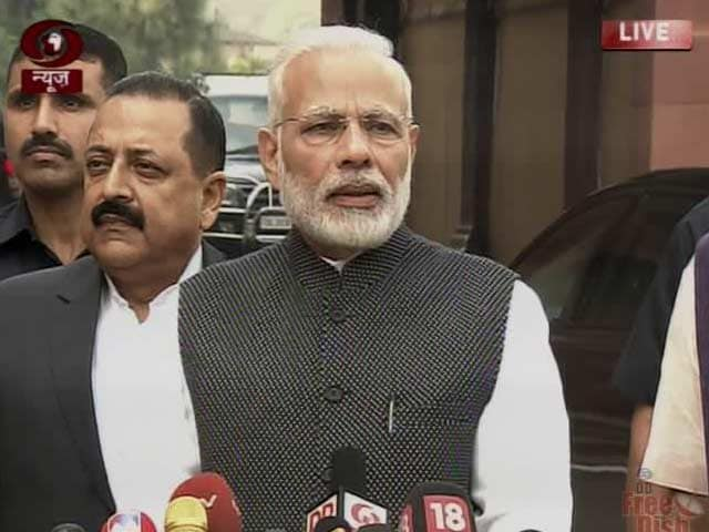 Video : Expecting Good Debates And Session, Says PM Modi, Heading Into Parliament