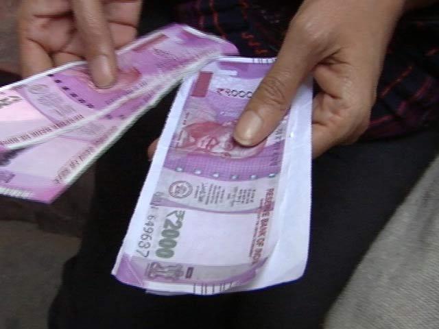 Videos : असली के बीच नकली? बुजुर्ग का आरोप- बैंक ने 2 हजार के नोट की फोटोकॉपी दे दी