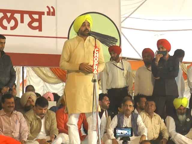 Video : AAP's Bhagwant Mann To Contest Punjab Elections Against Sukhbir Badal