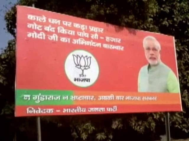 Video : BJP Heads To Poll-Bound UP Hinterland With Notes Ban Campaign