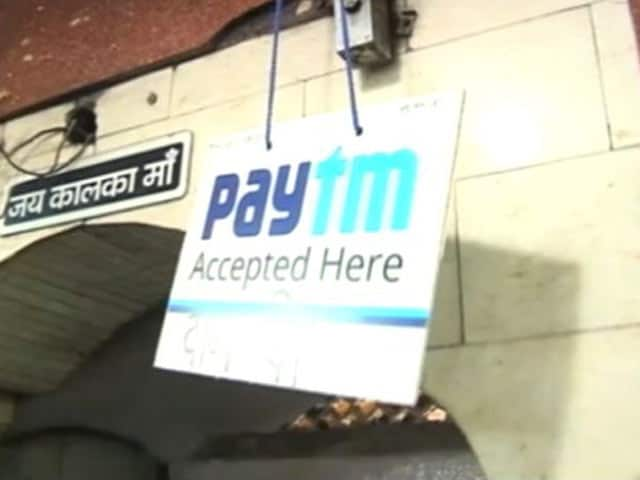 Videos : नोटबंदी: कालका जी मंदिर ने PAYTM से दान लेना शुरू किया
