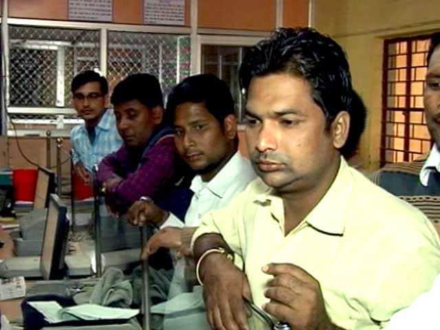 Video : सहकारी बैंकों को मिलेंगे 21,000 करोड़ रुपये, ग्रामीण इलाकों में स्थिति सुधरेगी