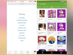 360 Daily: PM Narendra Modi Apps Dominate Mobile App Stores, and More