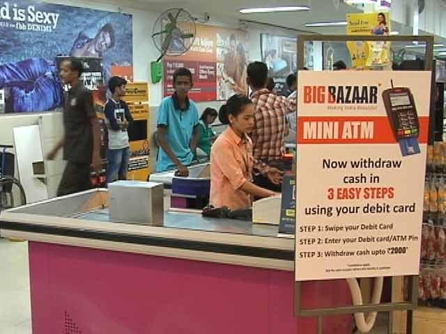 Videos : बिग बाजार से निकाल सकते हैं 2000 रुपये कैश