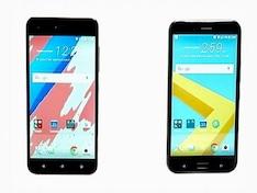सेल गुरु : HTC की धमाकेदारी वापसी, दो नए फोन लॉन्च