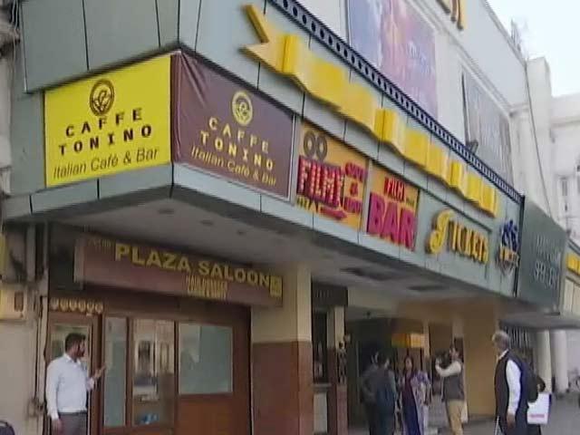 Video : नेशनल रिपोर्टर : पिक्चर हॉल में फिल्म से पहले बजेगा राष्ट्रगान
