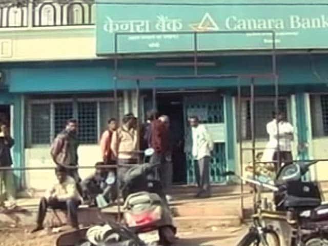 Videos : जनधन खातों में कालाधन : आयकर विभाग ने शुरू की जांच, नोटिस की तैयारी