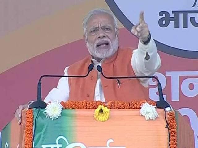 Video : PM Narendra Modi Warns Those Stashing Black Money Into Jan Dhan Accounts Of Poor
