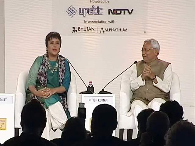 Videos : दो नंबर का काम बंद हो तो कालाधन सिमटेगा, अकेले नोटबंदी से नहीं : नीतीश कुमार