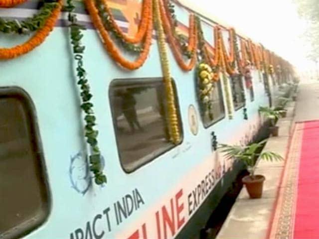 Video : ट्रेन में चलता फिरता अस्पताल, इसे कहते हैं लाइफ लाइन एक्सप्रेस
