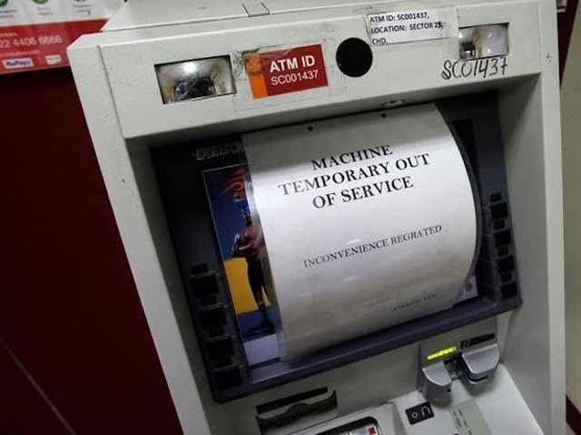 Videos : रिज़र्व बैंक के दावों पर सवाल, अब भी ज़्यादातर ATM बंद पड़े हैं...