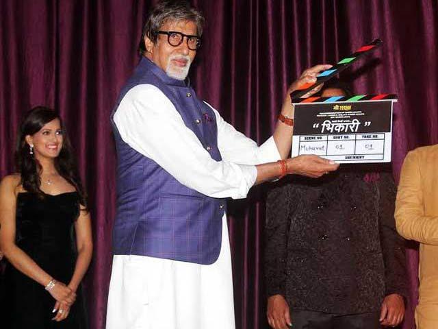 Video : अमिताभ ने दिया फ़िल्म 'भिखारी' का मुहूर्त क्लैप...