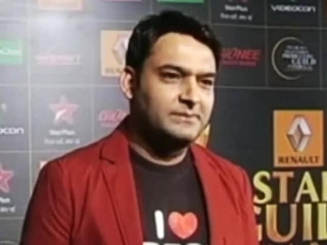 Video : कॉमेडियन कपिल शर्मा के खिलाफ एफआईआर दर्ज