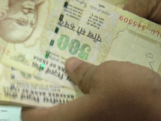 Videos : पुराना 500 बाहर, नए नोट छापने पर  है जोर