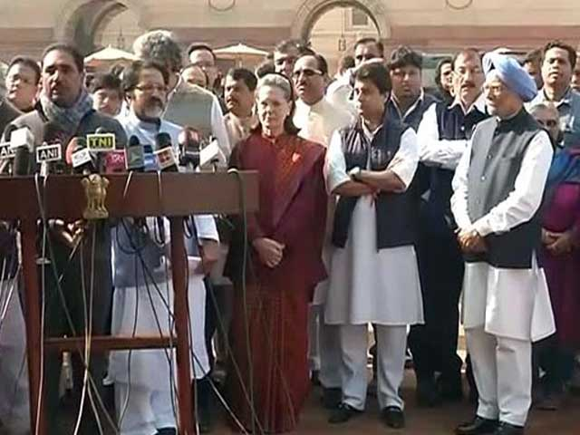 Video : Upset With Rahul Gandhi Meeting PM Modi, Some Parties Pull Out Of Protest