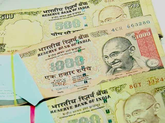 Videos : 5,000 रुपये से अधिक के पुराने नोट जमा कराने पर रिजर्व बैंक ने लगाया अंकुश