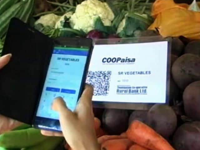 Video : In A First, Kerala Cooperative Bank Switches To E-Cash With New App