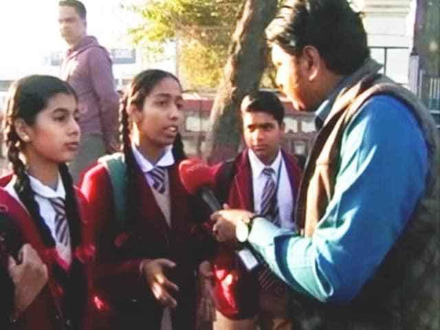 Videos : 2018 से 10वीं कक्षा के लिए बोर्ड परीक्षा अनिवार्य