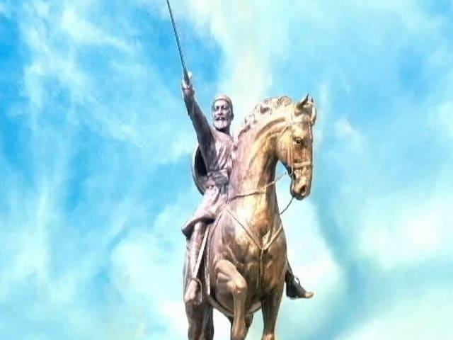 Video : PM Modi In Maharashtra To Lay Foundation For Rs. 3,600 Crore Shivaji Memorial