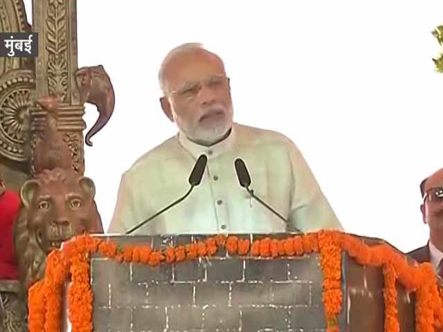 Video : People of India Will Not Accept Corruption and Black Money: PM Modi