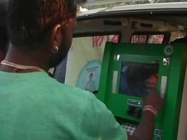 Video : Banks Roll Out Mobile Mini ATMs In Assam Tea Gardens