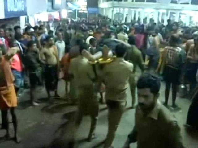 Video : At Least 30 Injured In Stampede At Sabarimala Temple