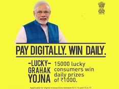 360 Daily: PM Modi's Lucky Grahak Scheme, Uber Location Tracking, and More