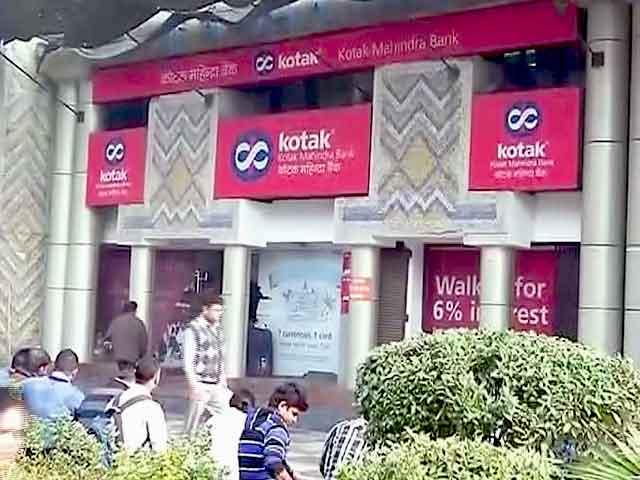 Video : कोटक महेंद्रा बैंक के मैनेजर को ईडी ने किया गिरफ्तार