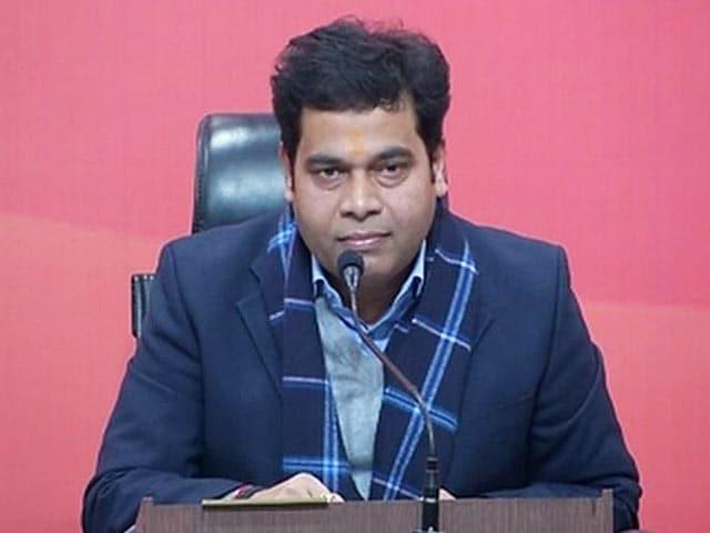Video : झूठ फैलाना बंद करें राहुल, लोकतंत्र का सम्मान करना सीखें : बीजेपी