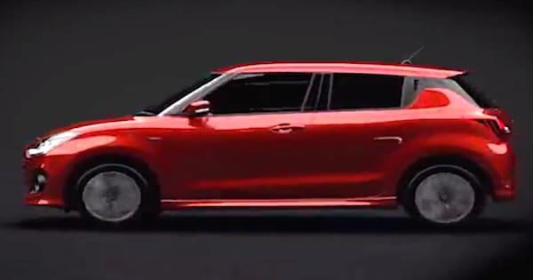 2017 Maruti Suzuki Swift First Look