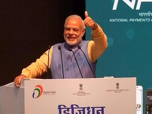 Video : PM Launches BHIM E-Wallet App, Says Soon Will Only Need Thumbprint For It