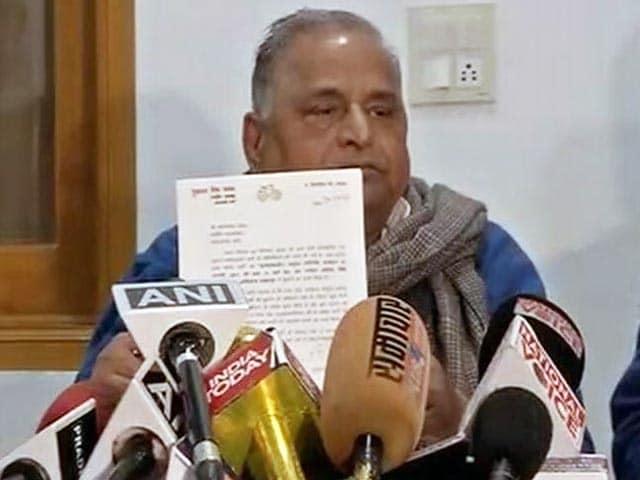 Videos : बड़ी खबर : मुलायम ने भेजा अखिलेश यादव को नोटिस