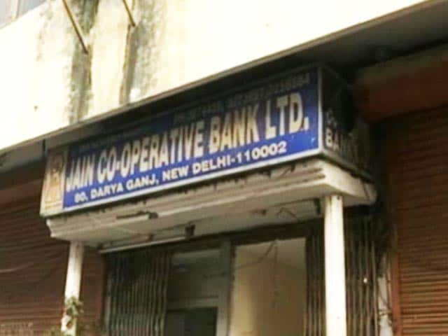 Video : Delhi Bank Stashed 120 Crores In 1,200 Accounts To Scam Notes Ban: Officials