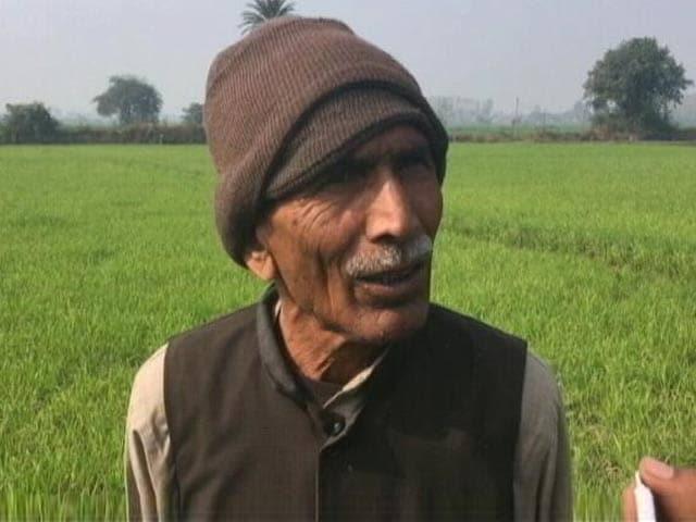 Video : खाद की मांग कम होने से भरे हैं सहकारी समिति के गोदाम
