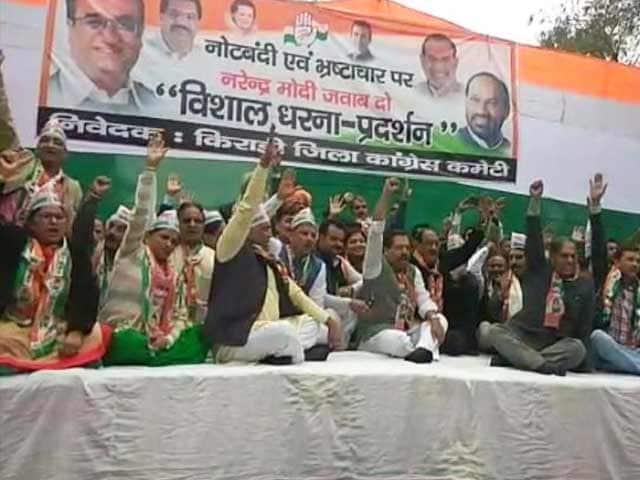 नोटबंदी पर कांग्रेस का विरोध के लिए चित्र परिणाम