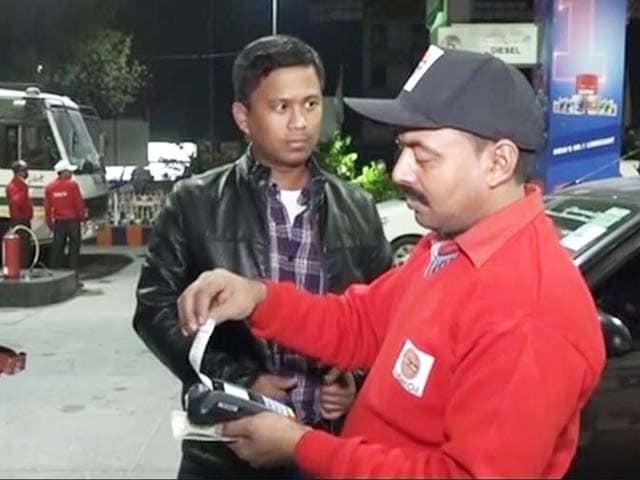 Videos : जानें क्या होता MDR, नोटबंदी के दौरान मिली थी राहत