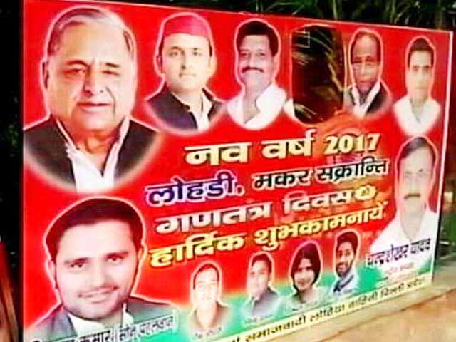 Video : यूपी का महाभारत : सपा में संग्राम - अब चुनाव आयोग के फैसले पर टिकी नजर