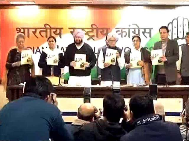 Video : Congress Manifesto Offers To End VIP Culture In Punjab