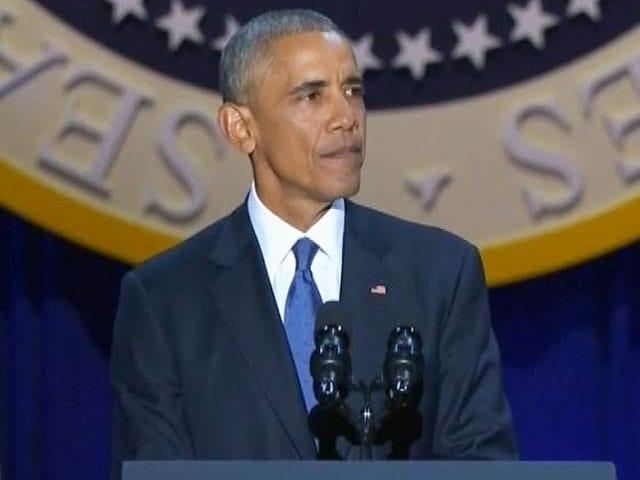 Videos : राष्ट्रपति बराक ओबामा का विदाई भाषण