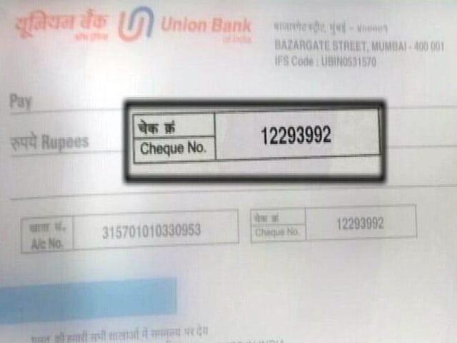 Video : चेक बुक अस्पताल के लॉकर में, बैंक से निकाल लिए 30 लाख रुपये