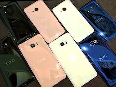 HTC U Ultra and HTC U Play First Look