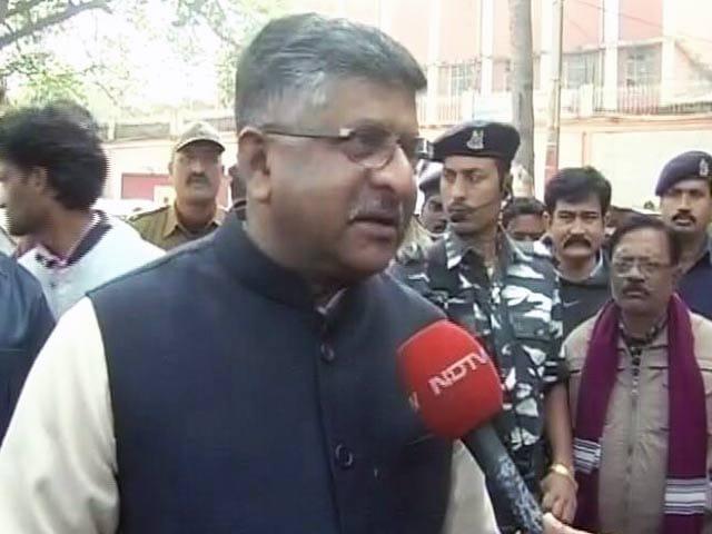 Videos : पटना नाव हादसा : रविशंकर प्रसाद ने कहा- लापरवाही की जिम्मेदारी तय होनी चाहिए