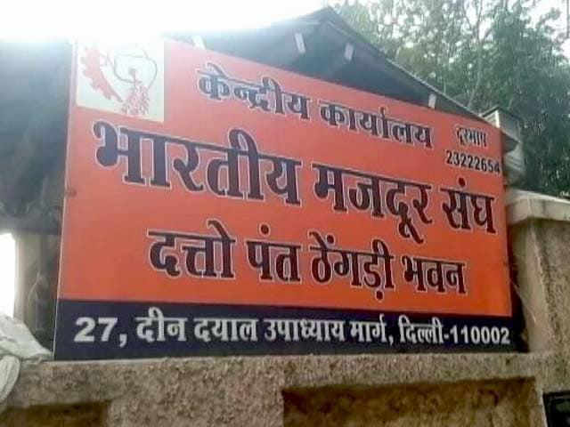 Videos : RSS से जुड़े मज़दूर संगठन का दावा - नोटबंदी से छिने करोड़ों रोजगार
