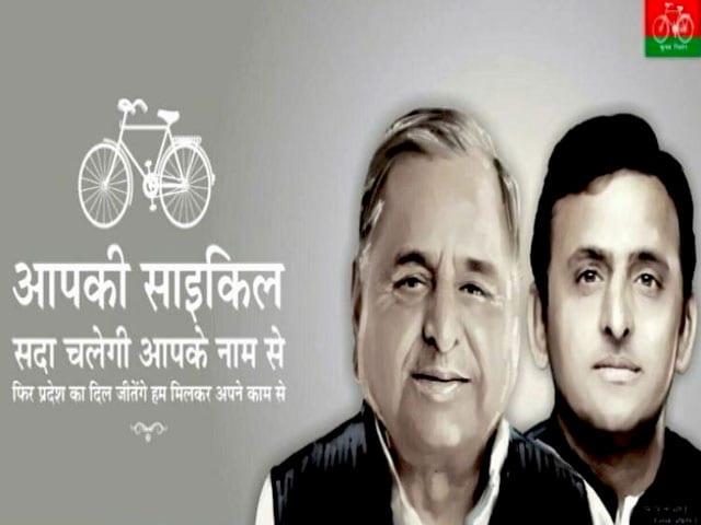 Videos : इंडिया 8 बजे : मान गए मुलायम